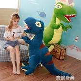 可愛恐龍毛絨玩具布娃娃睡覺抱枕霸王龍公仔大號男孩生日兒童禮物『蜜桃時尚』