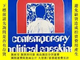 二手書博民逛書店contmporary罕見political speaking【