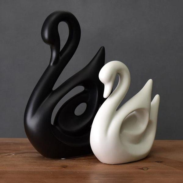 擺件  北歐擺件家居飾品創意客廳電視櫃酒櫃玄關擺設陶瓷工藝品情侶天鵝『快速出貨YTL』