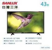【佳麗寶】-留言加碼折扣(台灣三洋SANLUX)43型LED液晶顯示器 / SMT-43TA1 (含視訊盒)
