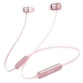 藍芽耳機 無線藍牙耳機雙耳運動跑步頭戴頸掛脖入耳式可愛少女心耳塞 生活主義