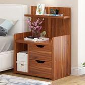 簡易床頭柜簡約現代臥室收納小柜子組裝宿舍床邊柜WY