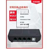 4線電話錄音盒 公司企業電話錄音 USB接電腦 專營電話錄音系統 台北新北含安裝電話錄音盒