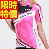 自行車衣 短袖 車褲套裝-透氣排汗吸濕必備熱銷女單車服 56y5[時尚巴黎]