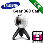 【3C 出租】Samsung Gear 360度 全景攝影機 (最新趨勢以租代替買)
