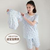 親子裝-薄款孕婦睡衣夏天月子服套裝 開學季特惠減88