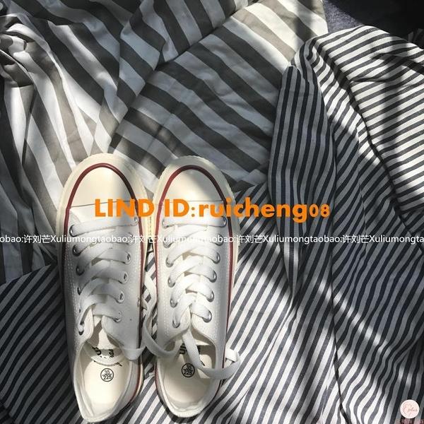 百搭復古時尚白色帆布鞋低幫百搭經典女【大碼百分百】