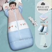 寶寶睡袋嬰兒純棉紗布兒童防踢被中大童四季通用薄款【愛物及屋】