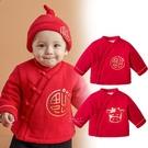 新年中國風盤扣燙金保暖外套 童裝 外套 新年童裝