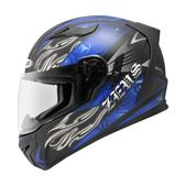 [東門城] ZEUS ZS813-AN2 消光黑藍 全罩安全帽