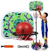 多功能兒童籃球架可升降3-6-8-10周歲戶外投籃框飛鏢玩具室內皮球igo 3c優購