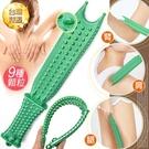 台灣製造!!多功能舒活拍痧棒(扁型)錘背按摩棒拍痧板.健康拍養生拍經絡拍.彈力棒捶背拍刮痧板