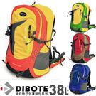 DIBOTE登山包-迪伯特38L專業登山背包(4色)中程適用/防潑水/露營/旅遊/旅行/後背包☀饗樂生活