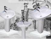 浴櫃 立柱盆陶瓷衛浴洗臉盆洗手盆一體式小戶型衛生間陽台藝術落地台盆DF 全館免運