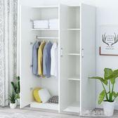 衣櫃實木櫃子2門衣櫃3門臥室4門簡約現代經濟型簡易板式大衣櫃子 igo
