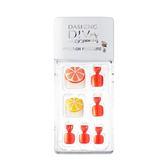 Dashing Diva足部彩繪美甲片-鮮榨橙橘 24片