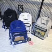 韓版學生後背包