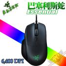 [ PC PARTY ] 雷蛇 Razer 巴塞利斯蛇 標準版 Basilisk Essential 光學滑鼠