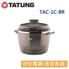 TATUNG大同 迷你紀念電鍋-造型食器...