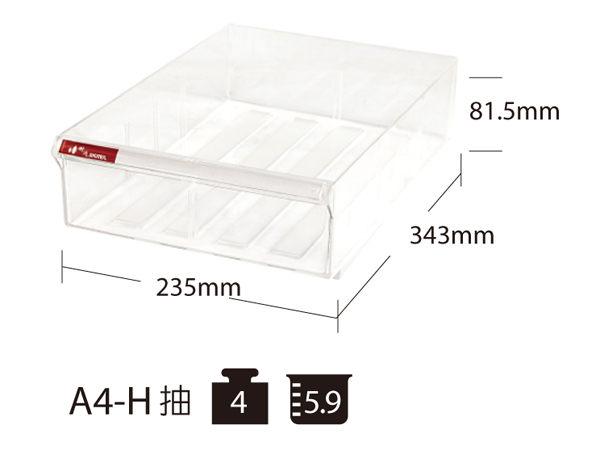 樹德櫃【YUDA】桌上型樹德櫃 A4-210H (雙排10大抽) 資料櫃/效率櫃/收納櫃 新竹以北免運費