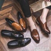 秋季英倫一腳蹬小皮鞋男懶人韓版百搭休閒皮鞋男士商務增高潮男鞋 雙十二全館免運