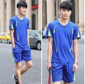 中大尺碼 t恤男短袖夏季跑步運動套裝加肥加大碼半袖上衣戶外體恤 sxx482 【衣好月圓】