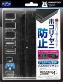 PS4 PRO主機 GAMETECH USB端子 主機吸入口 USB孔 灰塵過濾 防塵塞組 黑色款【玩樂小熊】