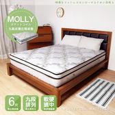 床墊 獨立筒 MOLLY莫莉九段式獨立筒床墊雙人加大6尺【H&D DESIGN】
