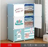 衣櫃 簡易兒童寶寶衣櫥布藝鋼架組裝收納簡約現代 LR2562【野之旅】TW