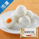 桂冠魚子球120g【愛買冷凍】