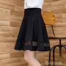 夏季網紗半身裙拼接蕾絲傘裙黑色a字裙高腰顯瘦女蓬蓬裙大擺裙子 洛小仙女鞋