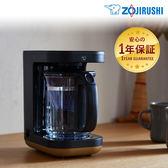 PGS7 - ZOJIRUSHI 咖啡機 Coffee Machine (EC-XA30)【SFJ90297】