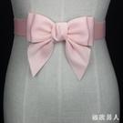 配禮服洋裝時尚韓版百搭白色窄腰帶女裙子腰封彈鬆緊力棉質蝴蝶結裝飾LXY7325【極致男人】