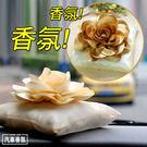 [現貨]珍珠玫瑰汽車香氛抱枕 香氛包 (不挑色) JKL93119