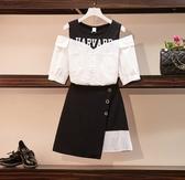 套裝裙中大尺碼兩件套XL-5XL時尚半身裙兩件套胖妹妹洋氣套裝實拍3F088.5529愛尚布衣