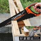 鋸子 鋸樹鋸子手鋸伐木家用小型手持手工木工手拉工具大全快速鋸木神器