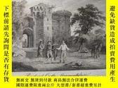 二手書博民逛書店清嘉慶八年(1803年)銅版畫一張。 鏡心罕見15x10CMY209301 300