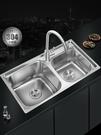 水槽304不銹鋼廚房水槽雙槽水池一體加厚手工洗碗池家用單洗菜盆套餐 LX 【99免運】