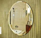 衛生間掛墻浴室梳妝臺洗臉盆壁掛玻璃鏡HOT567【歐爸生活館】