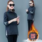 加絨衛衣女 2019秋冬季新款韓版時尚氣質套頭加厚高領打底衫 YN3540『寶貝兒童裝』