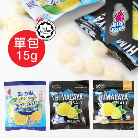馬來西亞 BF 隨手包檸檬糖 (單包) 15g 檸檬糖 糖果 海鹽檸檬糖 薄荷玫瑰鹽檸檬糖 薑汁玫瑰鹽檸檬糖