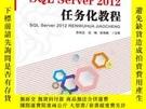 二手書博民逛書店SQL罕見Server2...