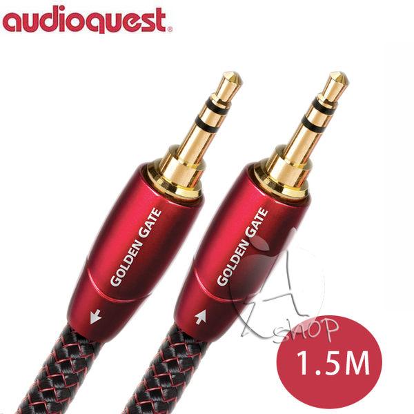 【A Shop】美國 Audioquest Golden Gate訊號線 1.5M (3.5mm-3.5mm)