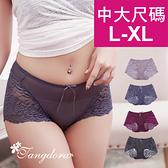 兩件組-加大尺碼L-XL/低腰內褲/細緻蕾絲內褲/性感/無痕女三角內褲【 唐朵拉 】(395)