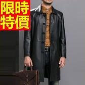 真皮風衣-商務個性流行保暖長版男皮衣大衣62x26[巴黎精品]