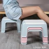 家用塑料小板凳客廳換鞋凳加厚防滑踩腳凳寶寶茶幾矮凳子浴室板凳樂活 館