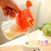 手動榨汁機 家用簡易純手工手搖豆漿機迷你小型兩用手動磨豆漿果汁水果榨汁機  喜樂屋