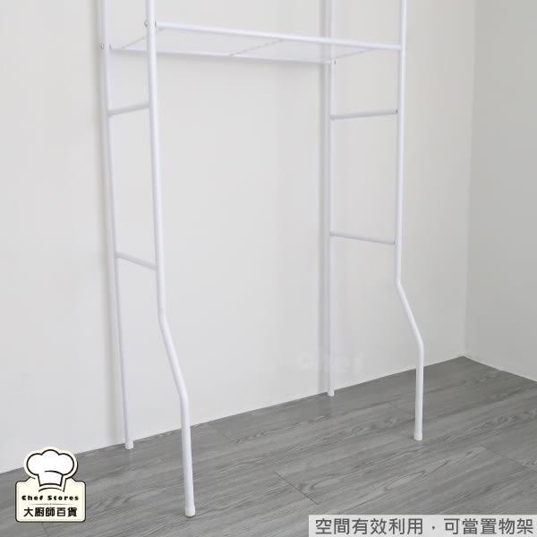 三層馬桶架浴室置物架廁所收納架衛生間層架-大廚師百貨