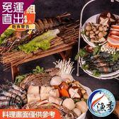 漁季 龍虎海鮮鍋1組入【免運直出】