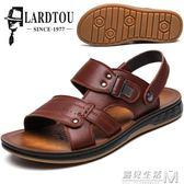 涼鞋男沙灘鞋男士新款夏季越南牛筋底軟底透氣爸爸防滑拖鞋 遇見生活